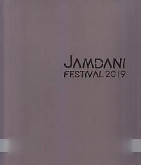 Jamdani Festival 2019 : 6 September - 12 October, Bengal Shilpalay, Dhaka, Bangladesh