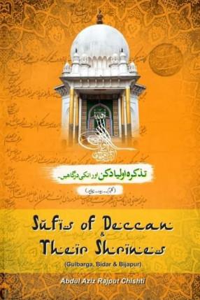 Sufis of Deccan & Their Shrines (Gulbarga, Bidar & Bijapur)