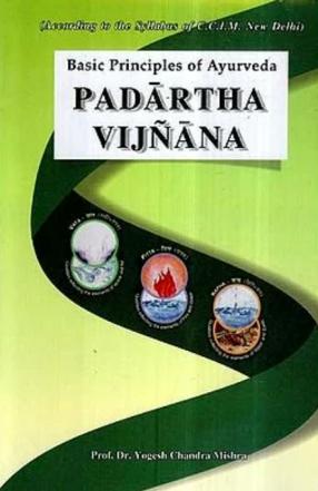 Padartha Vijnana - Basic Principles of Ayurveda