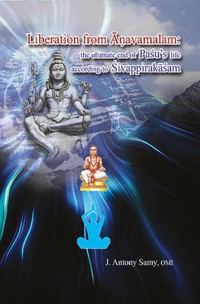 Liberation From Anavanalam