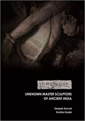 Lupadakhe: Unknown Master Sculptors of Ancient India