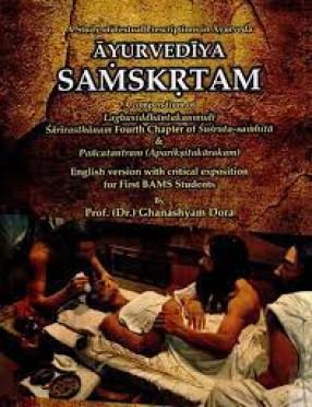 Ayurvediya Samskrtam: A Study of Textual Prescriptions in Ayurveda