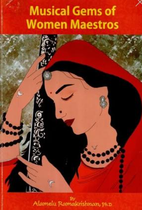 Musical Gems Of Women Maestros
