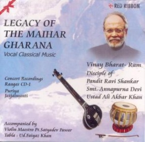 Legacy Of The Maihar Gharana CD 1