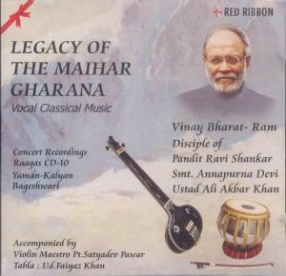 Legacy Of The Maihar Gharana CD 10