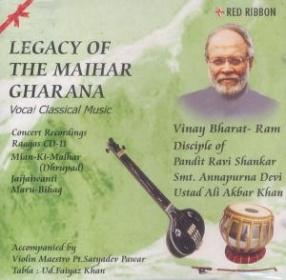 Legacy Of The Maihar Gharana CD-11